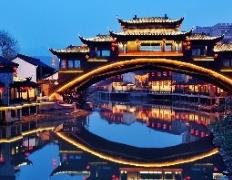"""北京知識產權法院一審公開宣判""""宋城""""商標侵權案"""
