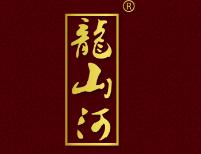 龙山河,第33类商标转让详情介绍
