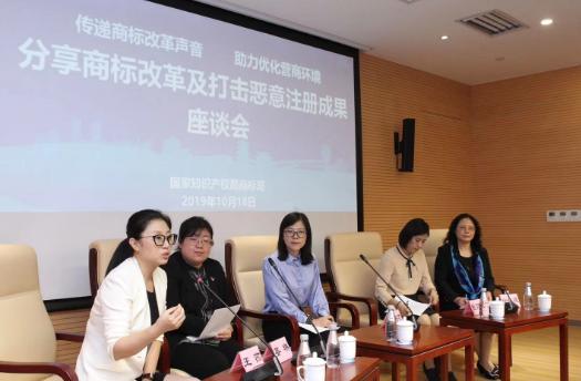 不回避成长中的烦恼 中国商标局面对面为百家外企答疑