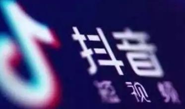 """""""抖音""""商标保卫战!(附:决定书全文)"""