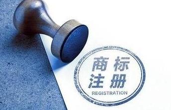 """内江40家扶贫产品贴上""""四川扶贫""""集体商标"""