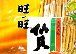 """細談""""仙唄""""商標,因近似被駁回損失六千萬的故事"""