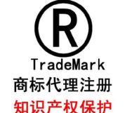 寧夏有效注冊商標已達53278件