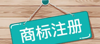 """重庆""""情踪私家侦探""""商标注册成功预示私人侦探公司春天来临"""