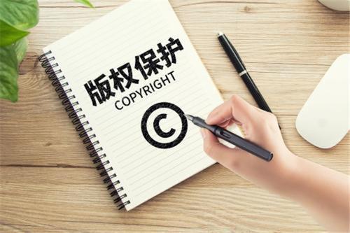 哪些情況下版權登記不受理?