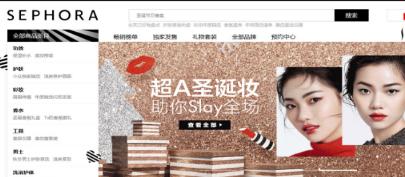 美妝巨頭絲芙蘭被東莞某公司搶注商標了?