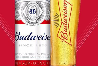 百威訴保羅騎士啤酒商標侵權 法院:構成不正當競爭判賠65萬