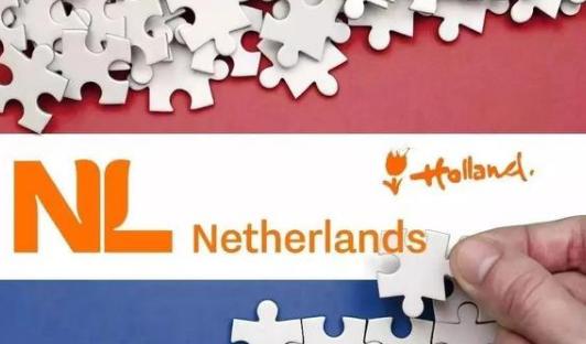 荷蘭花22.3萬美元改名尼德蘭?商標竟被人注冊了!