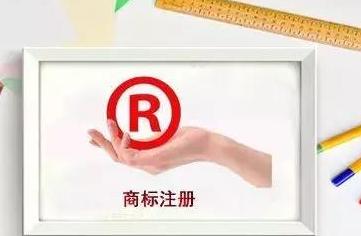 一川禾跨境電商 亞馬遜賣家要不要注冊海外商標?