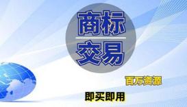 3.8萬!神秘上海買家拍下重慶著名商標籮倫詩
