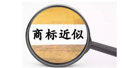 """萬達注冊""""絕代雙椒""""商標,但這個辣椒真的""""不好吃"""" !"""