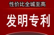 2019年黑龙江共申请专利37313件同比增7.90%