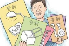 去年中国国际专利申请量全球第一 20年增200多倍