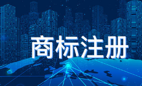 NVIDIA已注册新一代AI超级计算机商标