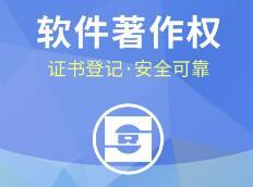 陕西高院判决陈彪诉鸡心岭公司侵害著作权纠纷案