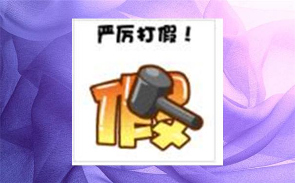 """""""五常大米""""被冒用 证明商标来保护"""