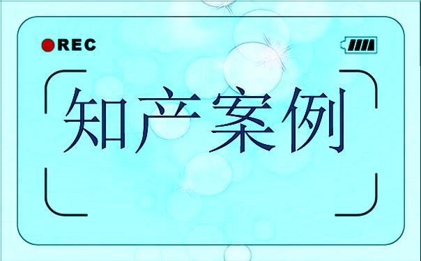 """两家持有""""南翔""""商标企业 均以""""不正当竞争""""为由将对方告上法庭"""