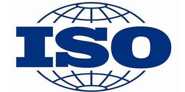 企業切莫假冒、錯用ISO9001認證標志
