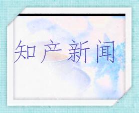 """華為注冊""""桑田島""""商標:致力于人才培養和技術突破"""
