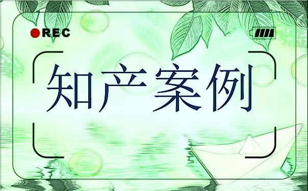 """""""百度饮品传递甜蜜""""商标遭国家知识产权局驳回"""