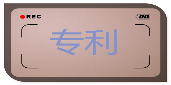 RealD专利胜诉,其中国专利权获判完整有效