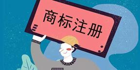 柳城县市场监管局积极推动云片糕商标注册
