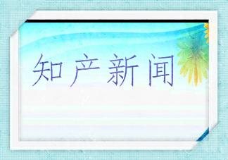 郭麒麟商标被抢注,国际分类为广告销售