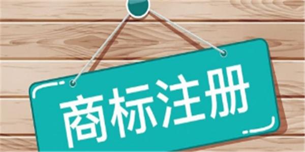 """京東申請""""易監控""""商標"""