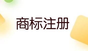 """京东关联企业申请注册""""益生饭、高纤、适糖饭""""等商标"""