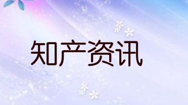 """官宣任正非之女姚安娜进入娱乐圈""""姚安娜""""已申请商标注册"""