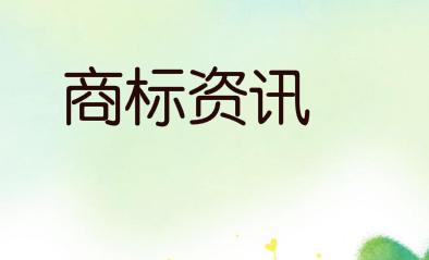 """""""真快樂""""!國美APP悄然更名,商標能否成功注冊?"""