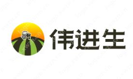 """20款各行各业的""""伟进生""""logo设计集锦,看一下"""
