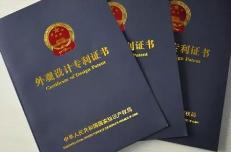 10萬件!華為白皮書展示專利實力
