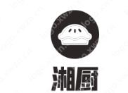 """""""湘廚""""logo設計案例賞析,給人一種親民之感"""