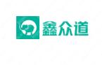 """""""鑫眾道""""logo 設計賞析,喜歡的收藏"""