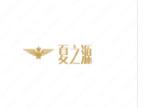 分享一组轻食餐饮【夏之源】logo设计合集,赞爆了!