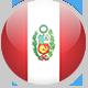 秘魯商標注冊