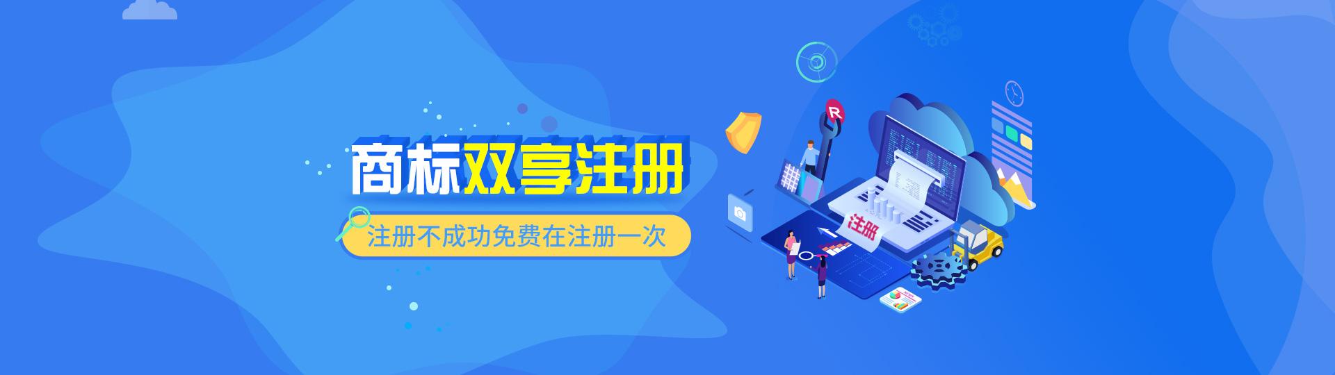 商标注册_免费商标查询_中国商标网_一品标局