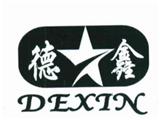 慈溪市食品色素商标