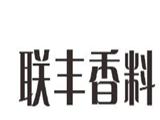广州联丰香料商标