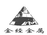 上海金经金属商标