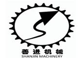 上海善进机械设备商标