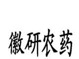 安徽省化工研究院商标