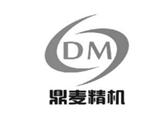 郑州鼎麦精机机械设备商标