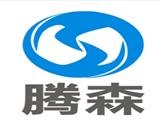 西安腾森机械设备商标