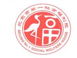 第一社会福利院商标
