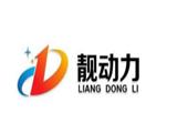 广州市欧瑞德汽车发动机商标