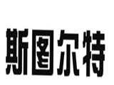 斯图尔特针钉机械商标