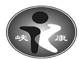 重庆市万州假肢商标