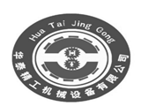 济南华泰精工机械设备商标